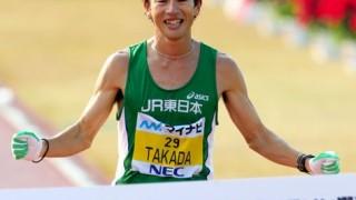高田千春(マラソン)の大学・高校・職場の成績を紹介!身長体重の情報も!