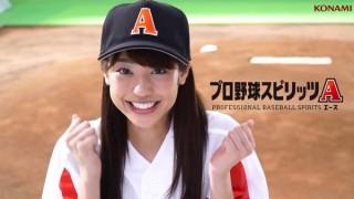 プロ野球スピリッツA(プロスピ)のCMの女性は誰?女優の名前やプロフィールを紹介!