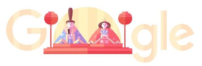 ひな祭り2016 Google