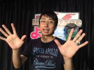 おいでやす小田