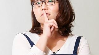 山崎ケイ(相席スタート)がかわいい! ネタ動画を紹介!wikiや大学・彼氏情報も調査!