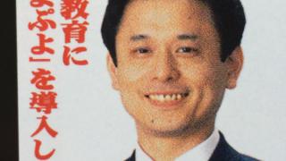 仁井谷正充(ぷよぷよ創業者)の出身大学高校など学歴や経歴は?現在のバイト先も!