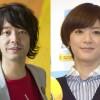 和田唱(トライセラ)のバンドとプロフィールは?上野樹里とはいつから?馴れ初めを紹介!