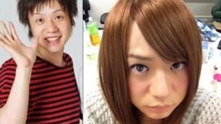 槙尾ユウスケ(かもめんたる)の女装画像が可愛い!ネタ動画や結婚した嫁についても!